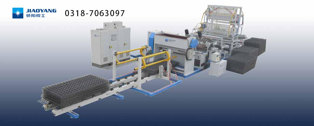 Jiaoyang Full Automatic Electric Welded Wire Mesh Machine