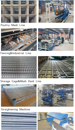 poultry steel cage production line