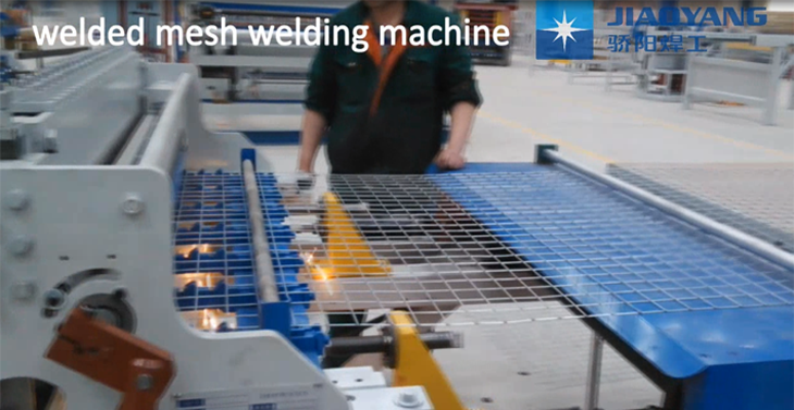 3D Panel Mesh Welding Machine.png