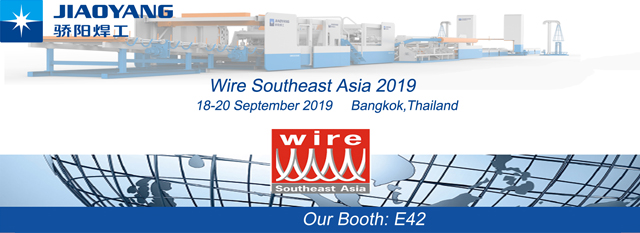 Wire Southeast Asia 2019